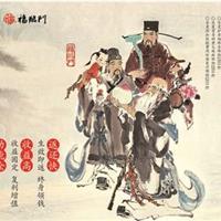 福临门年金保险2016