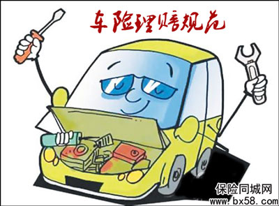 车祸往院期间,对方有车险,保险公司应该赔护理费多少钱...