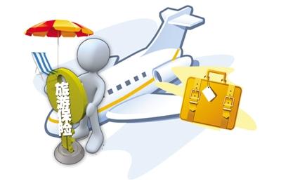旅游意外险怎么买_出国旅游保险_保险知识_保险同城网