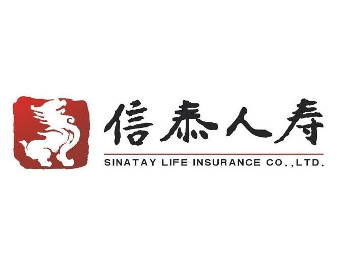 信泰人寿保险股份有限公司怎么样