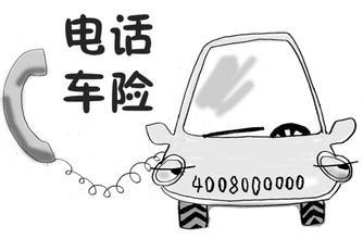 车险到期了怎么续保 车险快到期了哪家的车险服务好