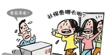深圳公司少缴一个月社保补缴流程是怎样的? 法律知识大全|律图