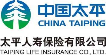 太平人寿保险公司官方网站