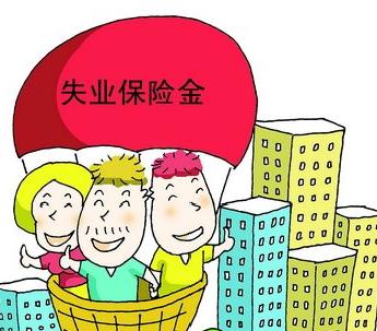 江西省武宁县就业局面对困难局面积极应对,落实江西省出台的失业保险