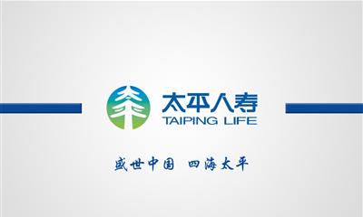 太平人寿首次专门为浦发银行客户推出保险产品
