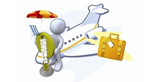 旅行意外险有哪些保障范围