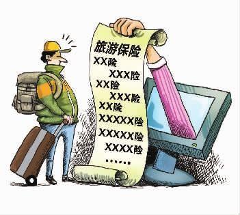 旅游意外险怎么买_出国旅游意外保险购买时要注意哪些?-