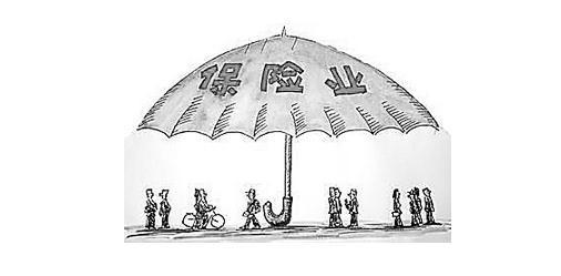 保险公司小组手绘海报