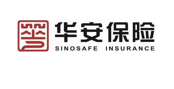 华安保险近日接入中国人民银行征信系统