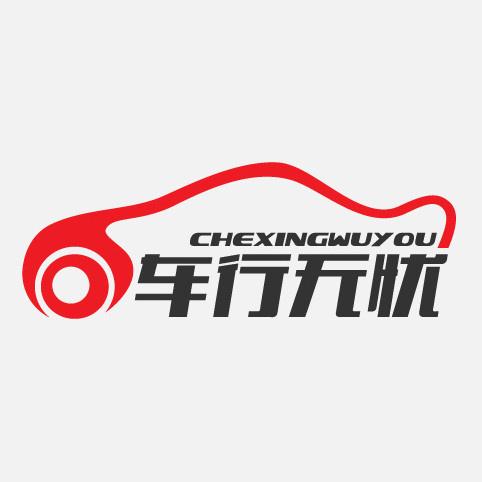 logo logo 标志 设计 矢量 矢量图 素材 图标 482_482图片
