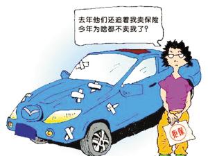 请问第二年的车险在哪里买第二年的车险去那里买,还是在是4...