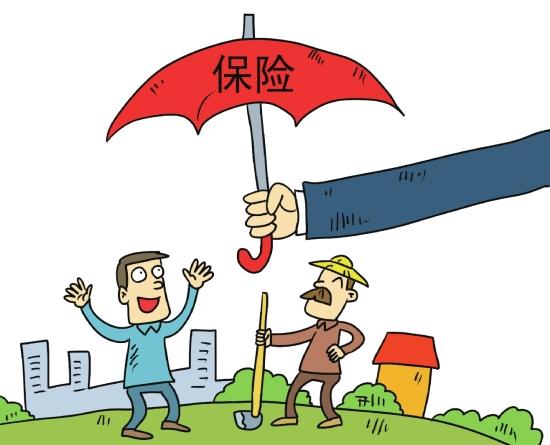 外来人口综合保险卡查询
