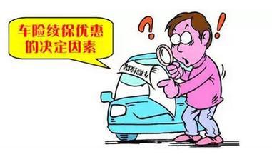 第二年车险怎么买最划算 第二年车险最划算的购买步骤有... 法律快车