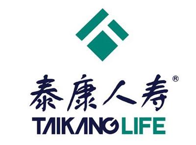 中国人民健康保险股份有限公司福建分公司:与国家医疗保障...
