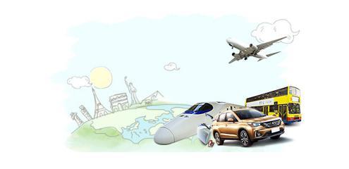 购买交通意外保险费用需多少图片