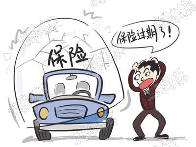 【图】今天自己把车刮了,凹进去,有掉漆,要走保险吗... 汽车之家论坛