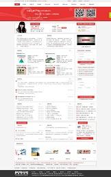 华夏人寿保险网站模版