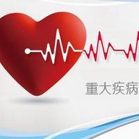 [中国人寿]国寿附加瑞鑫提前给付重大疾病保险( 2013 版)